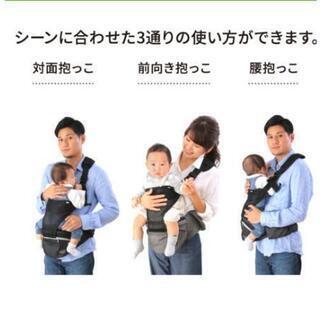 日本製 コンビ株式会社 抱っこ紐