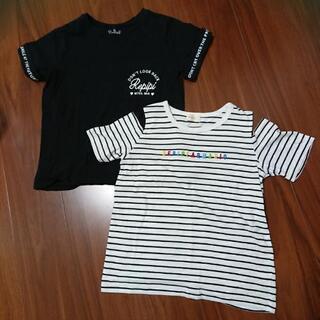 レピピTシャツ