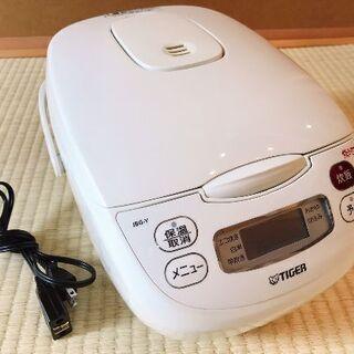 5.5合炊き炊飯器(1,000円)