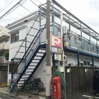 ⭕️敷金なし⭕️仲介手数料無料🌸武蔵小山駅 徒歩6分🌸55,00...