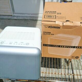 ☆象印 ZOJIRUSHI PA-DA08 空気清浄機◆花粉自動...