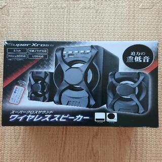 ♥️新品♥️迫力の重低音 ワイヤレス&有線 両対応スピーカー ホ...