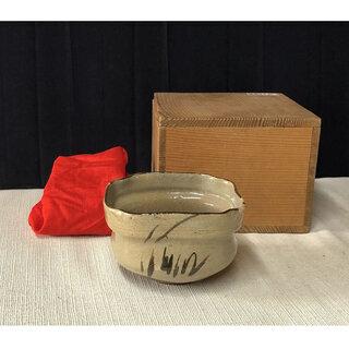 c797 唐津焼 茶碗 向付 木箱入り 絵唐津 唐津 直しあり