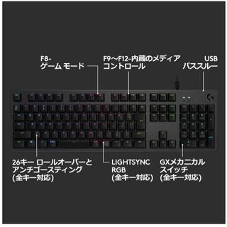 ゲーミングキーボード Logicool G512 RGBメカニカ...