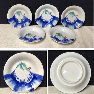 c808 岩谷焼 豆皿 5枚 小皿