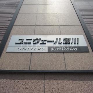 札幌市南区澄川二条 アパート