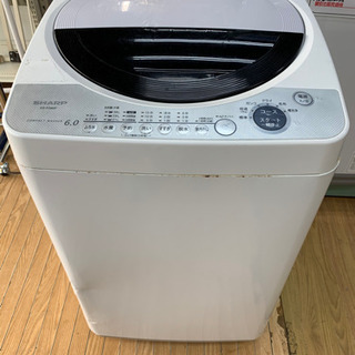 【リサイクルサービス八光 田上店 安心の1か月保証 旧鹿児島市内...
