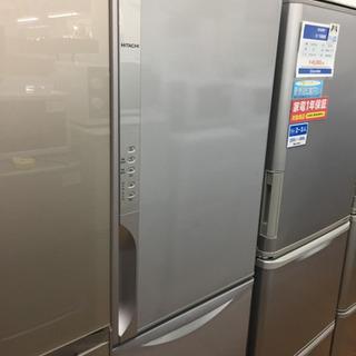 【HITACHI(ヒタチ)】3ドア冷蔵庫売ります!