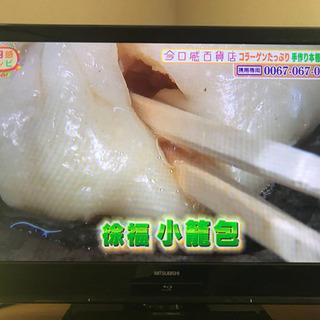 包子王小籠包 製造技術を教えます − 福岡県