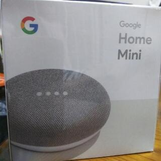 Google Home Mini(未開封)