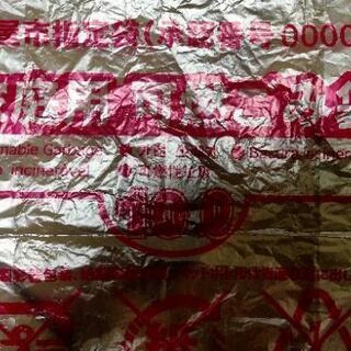 【受け渡し予定者決定】名古屋市 家庭用燃えるゴミ10L  20枚
