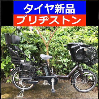 ✴️✴️タイヤ新品✳️✳️R03E 電動自転車 I33N☯️☯️...