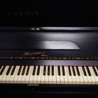 ピアノ指導
