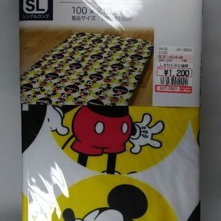 新品同様品 ミッキーマウス シングルロング 布団カバー