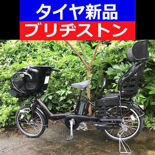 🤎L03X電動自転車R33H🟤ブリジストンアンジェリーノ🔶20イ...