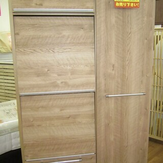 R245 DINOS 家具キッチンキャビネット・食器棚 幅105...