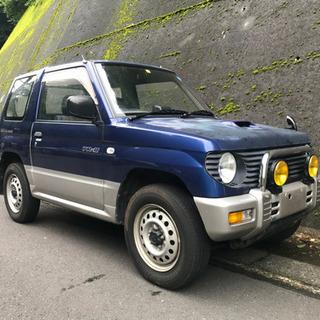平成7年 パジェロミニ ターボ 4WD H56A ブルー …