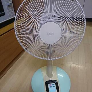 扇風機 (リモコン付き)あげます。無料!