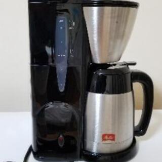 メリタコーヒーメーカー SKT54 値下げしました!