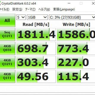 【本体新品未使用】【1TBSSD増設】ゲーミングノートThinkPad E585 15.6型FHD液晶 - 売ります・あげます