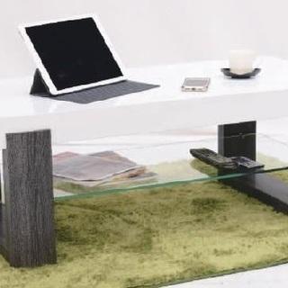 新品 幅110cmセンターテーブル メーカー在庫限り