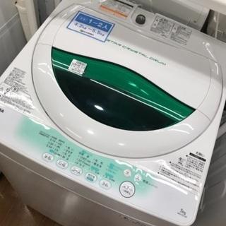 洗濯機 TOSHIBA 2014年 5キロ