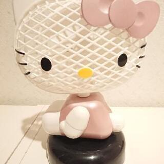 ポータブル扇風機(HELLO KITTY)