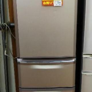 J033★6ヶ月保証★3ドア冷蔵庫★MITSUBISHI MR-...