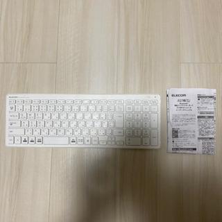 キーボード ELECOM  無線 TK-FBP101
