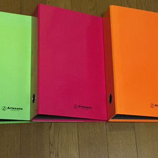 ファイル 3色セット