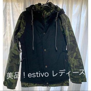 6/22まで ESTIVO スノーボード ウェア (S) レディース