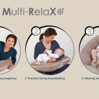 3 in 1 Multi relax 妊婦さん、授乳、赤ちゃんお座り枕