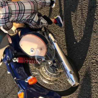 スーパーカブ 50cc