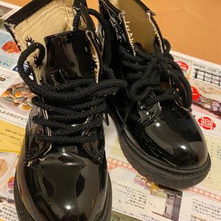 子供靴 2