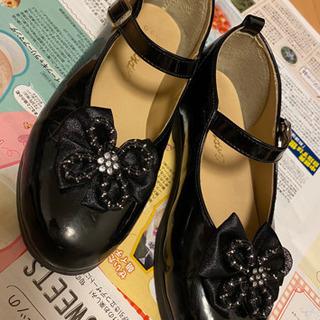 子供靴 1
