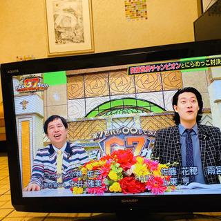 シャープAQUOSアクオス32型液晶テレビ