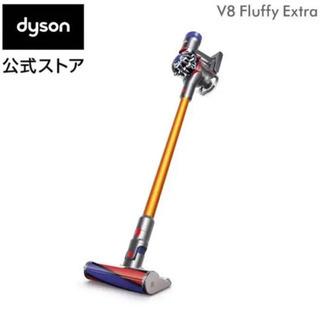 ダイソン Dyson V8 Fluffy Extra サイクロン...