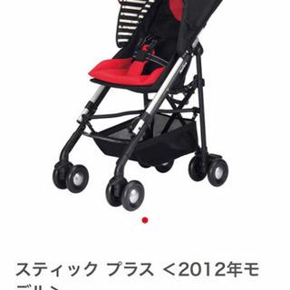 【本日より値下げ】アプリカベビーカー2012モデル