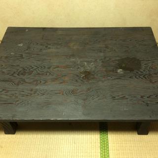昭和40年代中古 ビンテージ感一杯のローテーブル