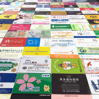診察券・ポイントカード・社員証などのプラスチック製カードをお作り...