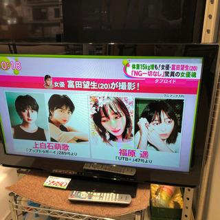 Panasonic 液晶テレビ 32インチ th-l32c3 2...
