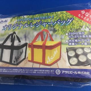 無料:350cc缶 6缶入れの保冷バッグ 2つ