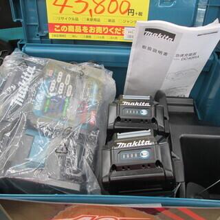 マキタ 充電器セット XGT2 未使用
