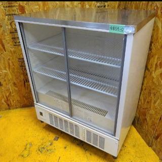 (4854-0)ホシザキ 小型冷蔵ショーケース 台下ショーケース...