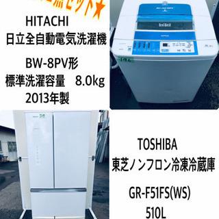 ✨送料設置無料✨大型洗濯機/冷蔵庫✨大人気!!
