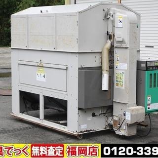 【SOLD OUT】山本製作所 穀物乾燥機 NCD-9JX 循環...