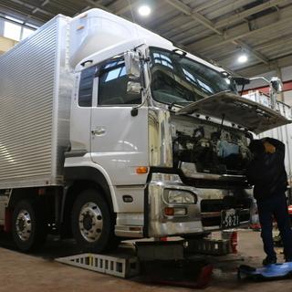 働きやすい環境整備強化中!トラック整備士・メカニック【本社・正社員】