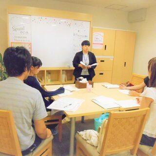 8月4日☆ママのためのキッズマネー教育セミナー