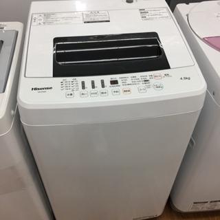 安心の12ヶ月保証付!【Hisense(ハイセンス)】全自動洗濯...