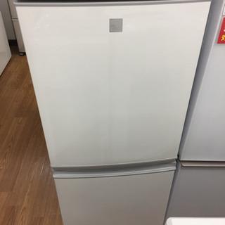 安心の1年間保証付!【SHARP(シャープ)】2ドア冷蔵庫売ります